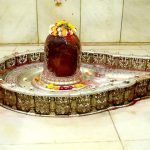 Shree Mahakaleshwar Jyotirlinga Temple Ujjain